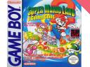 Super Mario Land 2: 6 Golden Coins Classic PAL